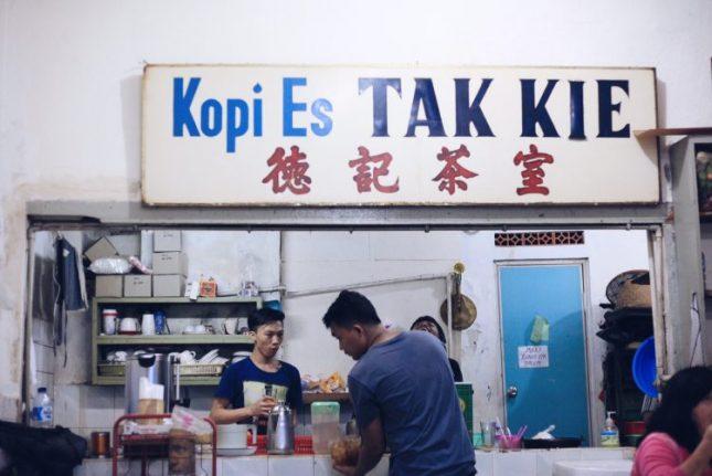 Kedai Kopi Es Tak Kie Jakarta
